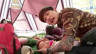 Video Sibuk, Lee Jeong Hun Tak Lupa Ajak Libur Keluarga | Selebrita Siang MP3, 3GP, MP4, WEBM, AVI, FLV September 2018