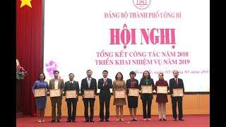 Đảng bộ thành phố Uông Bí: Tổng kết công tác năm 2018