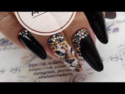 Nail designs - сложный дизайн ногтей  Реалистичный леопард  Не наклейка