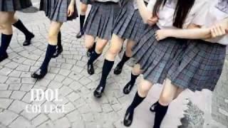 アイドルカレッジ「制服恋物語」PV