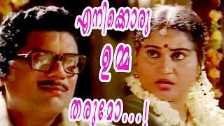 Video Jagathy Bindu Panicker Comedy   Super Hit Malayalam Comedy   Funny First Night   Malayalam Comedy MP3, 3GP, MP4, WEBM, AVI, FLV Mei 2018