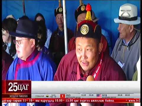 Монгол Улсын шинэ аварга цолтонд хүндэтгэл үзүүллээ