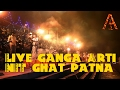 Live Ganga Arti NIT Ghat Patna