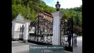 Borjomi Georgia  city pictures gallery : Borjomi.Georgia/Боржоми_воды_Грузии_2014