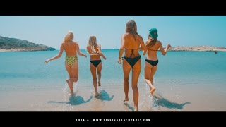 Ios Greece  City new picture : The Ios / Greece 2016 Aftermovie - www.lifeisabeachparty.com