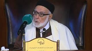 هل نحن مخاطبون بما أمر به بنو إسرائيل في القرآن الكريم؟