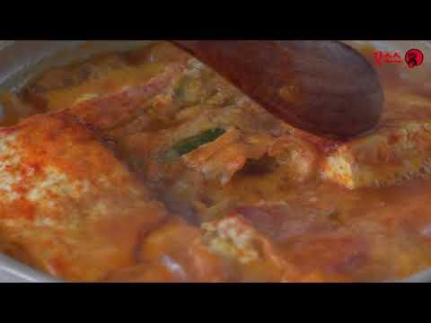 갓소스 대존맛 레시피 09. 전찌개 (추석음식활용1탄)