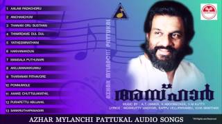 AZHAR | അസ്ഹാർ|azhar mylanchi pattukal  | yesudas mappila songs | old mappila pattukal  muslim songs
