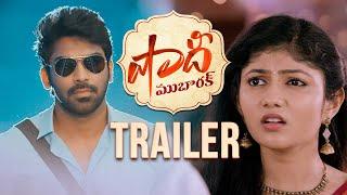 Shaadi Mubarak Trailer – Sagar RK Naidu, Drishya Raghunath | Padmasri |
