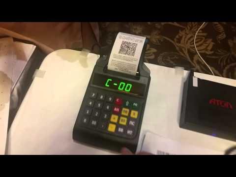 АТОЛ 11Ф Кассовые аппараты онлайн Контрольно