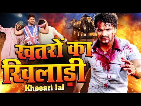 LATEST FULL MOVIES 2017 - KHATRON KA KHILADI ( FULL FILM)   || HD 1080P: