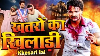 Video LATEST FULL MOVIES 2017 - KHATRON KA KHILADI ( FULL FILM)   || HD 1080P MP3, 3GP, MP4, WEBM, AVI, FLV Juli 2018