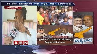 JC Diwakar Reddy Predicts Chandrababu Governance Again in 2019   Face to Face   ABN Telugu