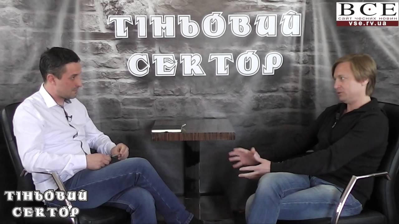 Тіньовий сектор: Олексій Кособуцький