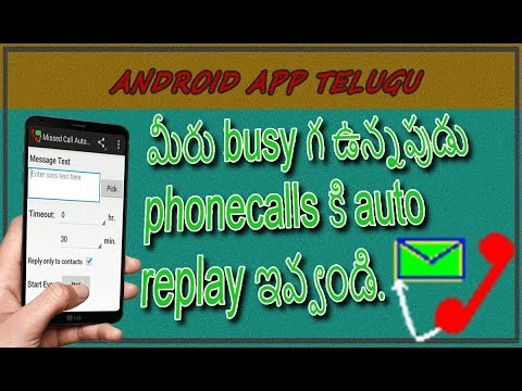 Don t Worry about Missed calls and calls Now Mobile will Answer it Self
