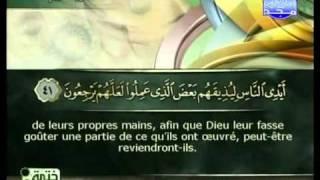 Le coran traduit en français parte 21 أحمد بن علي العجمي  الجزء
