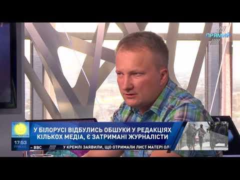 Палій: Лукашенко зробив помилку в 90-х - DomaVideo.Ru