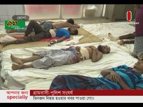Police-villager clashes leave 4 killed, 100 injured (20-10-2019) Courtesy: Independent TV
