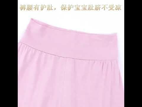 Детские пижамные комплекты для мальчиков и девочек; летние хлопковые брюки со … видео