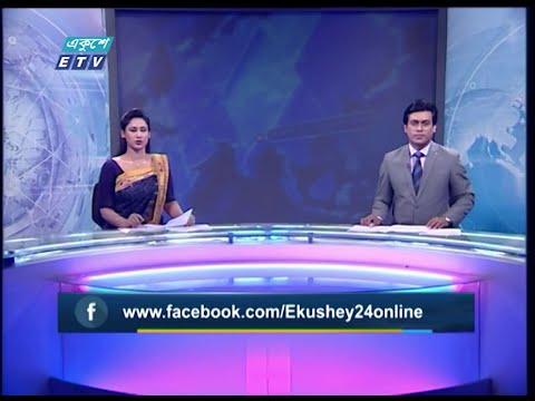 11 PM News || রাত ১১টার সংবাদ || 26 February 2020 || ETV News