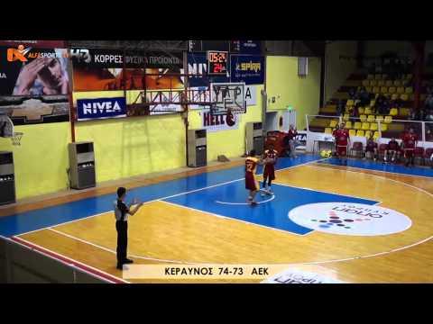 Keravnos-AEK Larnaka 74-73 24.03.2015 (McFadden No11 black)
