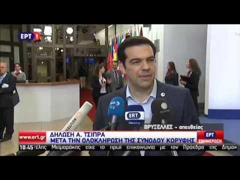 Δηλώσεις του Πρωθυπουργού μετά τη Σύνοδο Κορυφής
