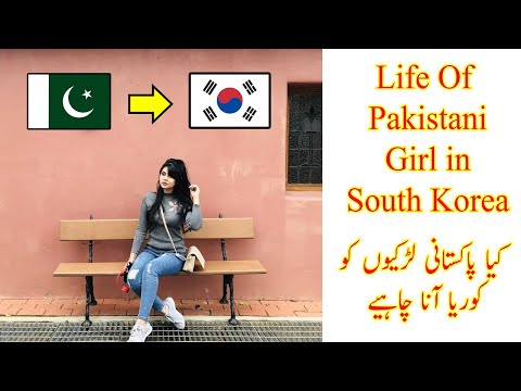 Is Korea Safe Country For Girls? | Pakistani Girl in South Korea 🇵🇰😍