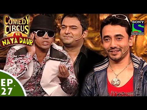 Comedy Circus Ka Naya Daur – Ep 27 – Pesha Special
