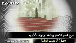 Kanuri- Sharah mukhtasar al akhdari 3 - najasa.