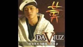 Download Lagu Daviuz _ Yuliana Mp3