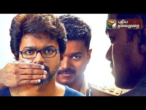 Vijays-Theri-will-be-released-as-planned