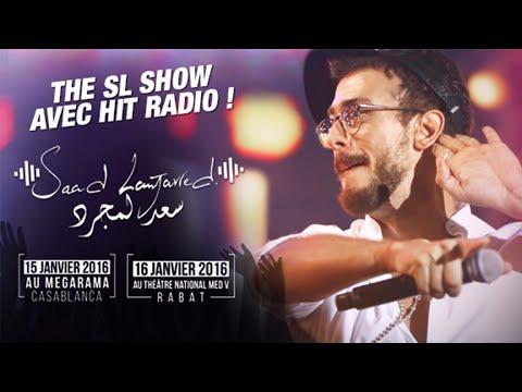 Félicitations aux gagnants qui ont assisté au concert de Saad Lamjarred avec HIT RADIO