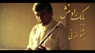 Beshno Az Ney Music Video Babak Radmanesh