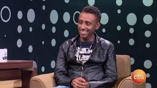 ማን ከማን ቆይታ ከሙዚቃ አቀናባሪዉ ኪሩቤል ተስፋዬ ጋር/ Man Ke Man Interview with Musician Kirubel Tesfaye Part 1
