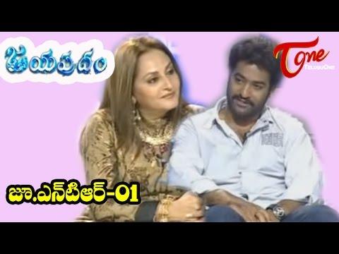 Jayapradam - With NTR Jr - Full Length Episode 1 (видео)