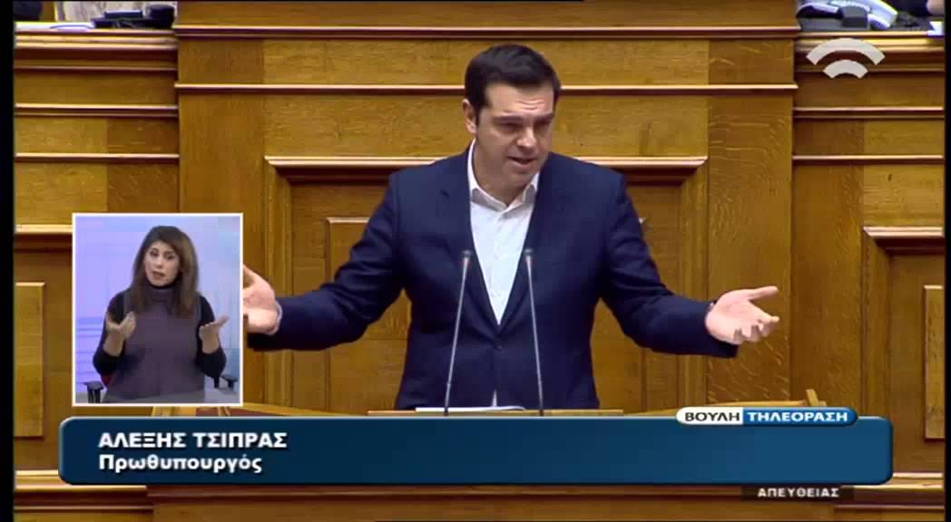 Βουλή: Απάντηση  Α. Τσίπρα για την ανακεφαλαιοποίηση των τραπεζών