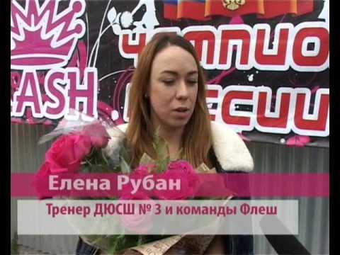 Победители в Общероссийских соревнований по черлидингу — 2017 готовятся к Чемпионату мира