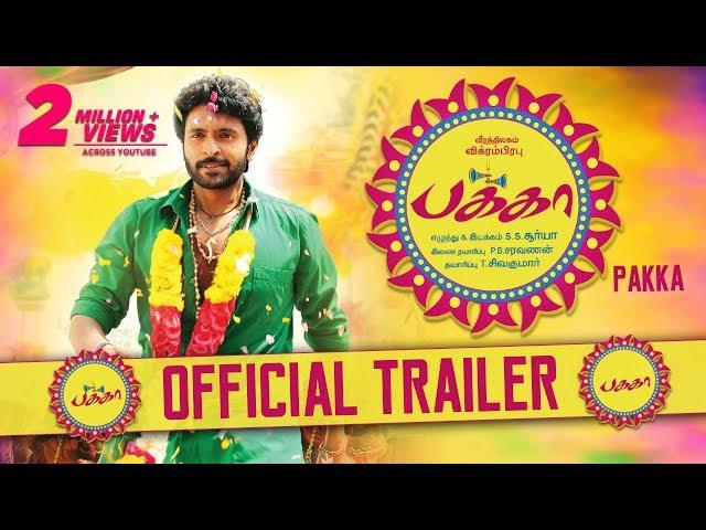 பக்கா Official Trailer