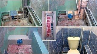 Как закрыть трубы гипсокартоном в туалете