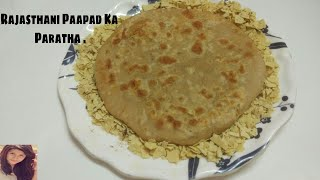 राजस्थानी पापड़ का पराठा बनाने का आसान तरीका  Paapad Ka Paratha  Papad Ka Paratha.  A unique paratha recipe with papad stuffing. Papad Paratha is a easy to make and tasty recipe. It's crispy and spicy taste increase the flavor of paratha. It's a very simple and quick recipe of Indian bread and roti which easily prepared by anyone and anytime.  Very interesting and yummy recipe too. It's crispy and chatpata increase the flavor of paratha.You also make these recipe at your home and share your experiences with me. If you like my recipe so please like and subscribe my channel.Android App (Cook with Aishwarya Negi):-http://www.appsgeyser.com/5248161?Website :- http://www.cookwithaishwaryanegi.com/Facebook page:-https://www.facebook.com/Cookwithaishwaryanegi1996/Instagram :-https://www.instagram.com/cook_with_aishwarya_negi/Google plus:-https://plus.google.com/111430694703056360444