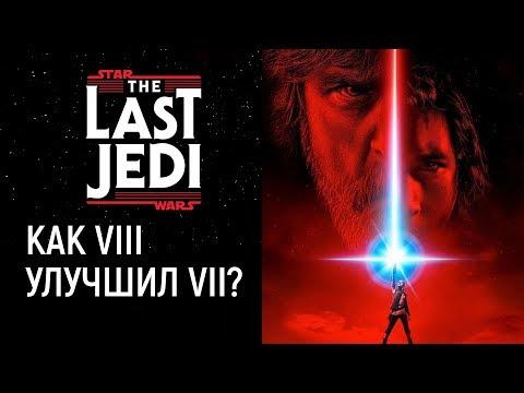 Star Wars: \