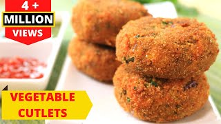 Vegetable Cutlets - CRISPY CRUNCHY VEG CUTLETS RECIPE IN HINDI By RAVINDER'S HOME COOKING
