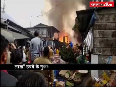 Horrific fire by LPG cylinder blast in Dirang area of Arunachal Pradesh