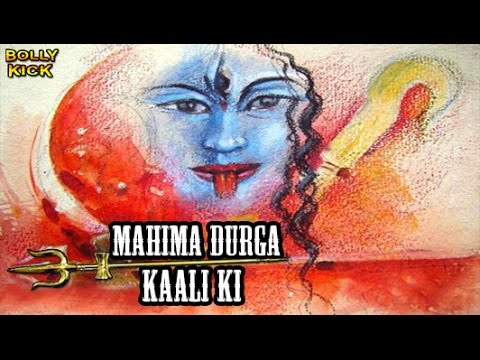 Mahima Durga Kali Ki Full Movie | Hindi Dubbed Movies 2018 Full Movie | Kushboo