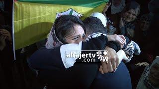 الاحتلال يفرج عن الاسير مالك جلاد بعد قضاء 11 عام في سجونه - كامل