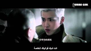 Nonton                                            Mr Six                                   24 12 2015  Film Subtitle Indonesia Streaming Movie Download