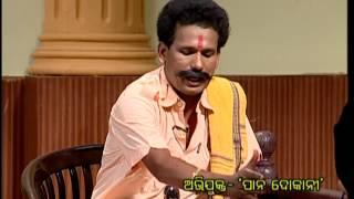 Video Papu pam pam   Excuse Me   Episode 197    Odia Comedy   Jaha kahibi Sata Kahibi   Papu pom pom download in MP3, 3GP, MP4, WEBM, AVI, FLV January 2017