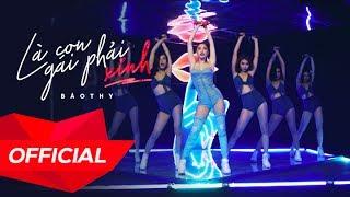 Video BẢO THY - 'LÀ CON GÁI PHẢI XINH' M/V (ft. KIMMESE) (Official) MP3, 3GP, MP4, WEBM, AVI, FLV Agustus 2018
