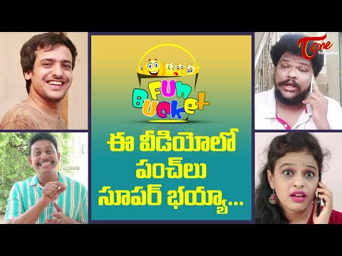 BEST OF FUN BUCKET | Funny Compilation Vol 93 | Back to Back Comedy Punches | TeluguOne