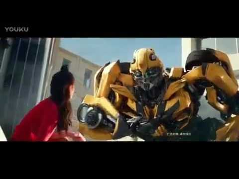 Transformers: The Last Knight (Viral Video 'Bumblebee vs. Barricade')